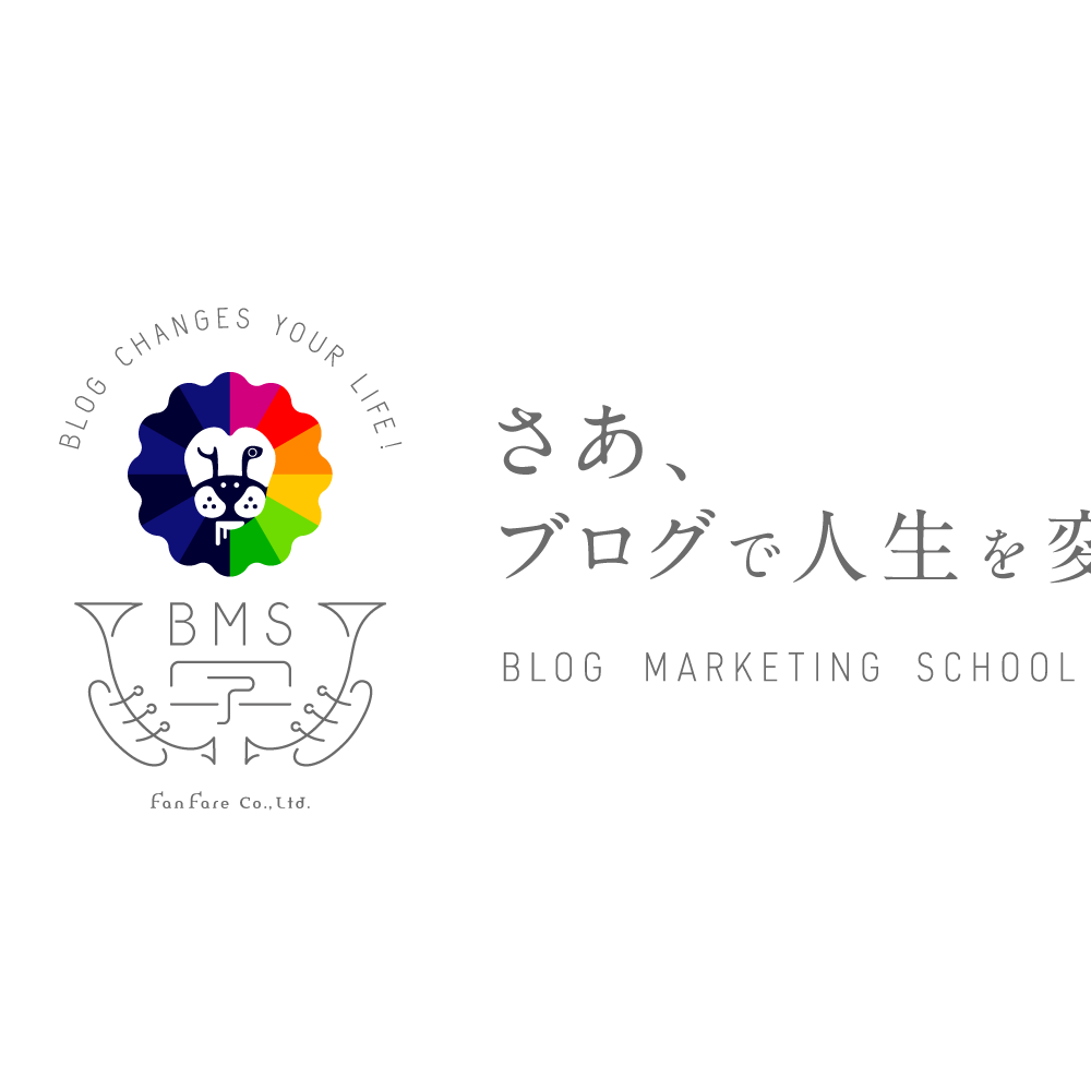 Blog Marketing School